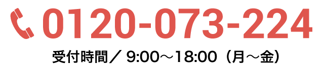 0120-07-3215