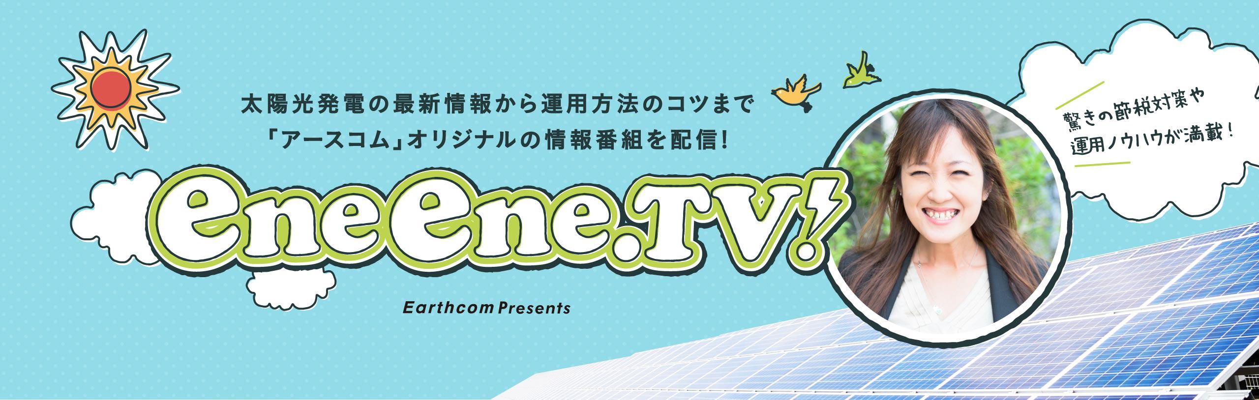 FPweb.TV